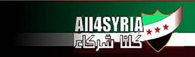 all4s-logo5